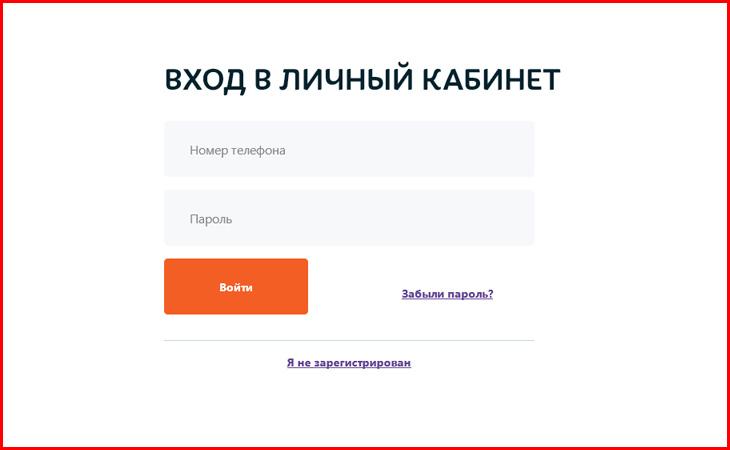 visame_3.jpg