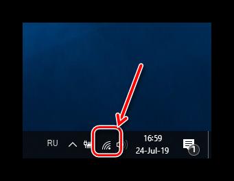 Proverka-dostupnosti-interneta-dlya-resheniya-problem-s-podklyucheniem-k-Steam.png