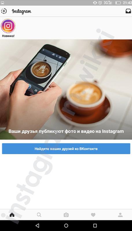 zaregistrirovatsya-v-instagram-cherez-feysbuk-kak.jpg