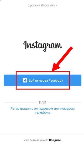 FB_v_Inst3.jpg