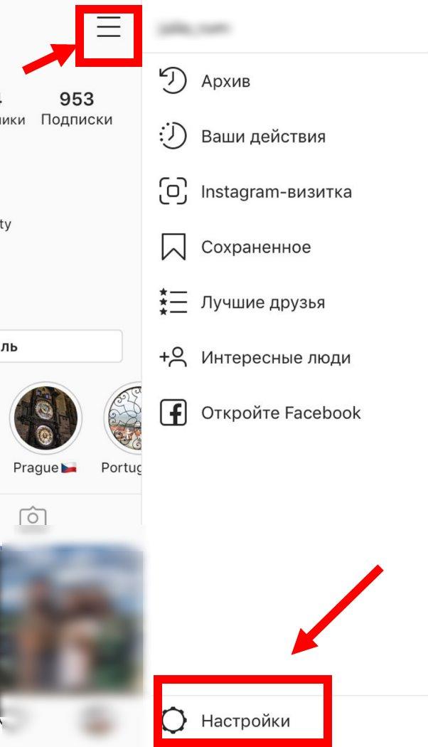 FB_v_Inst7.jpg