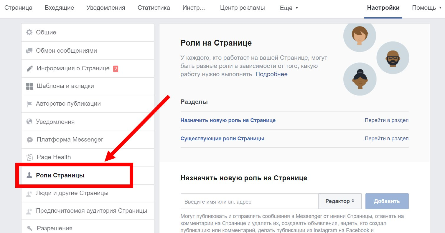 FB_v_Inst14.jpg