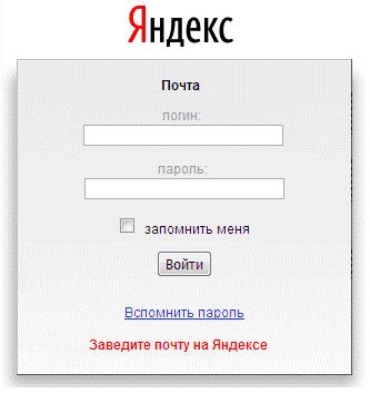 kak-vosstanovit-yandeks-dengi-po-nomeru-telefona1.png