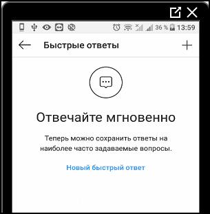 bystrye-otvety-v-instagrame-avtor.png