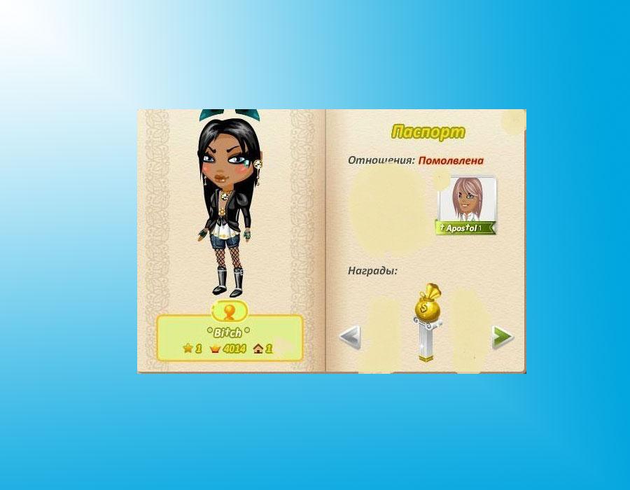 kak-udalit-akkaunt-v-avatarii-vk.jpg