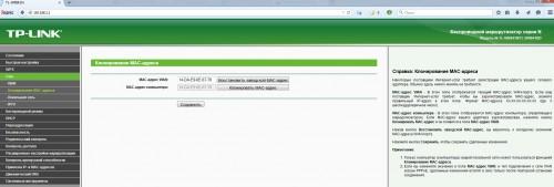 kloniryem-mac-adress-500x169.jpg