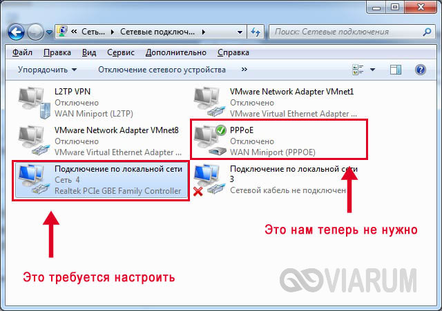 set-tp-link-tl-wr841n-4.jpg