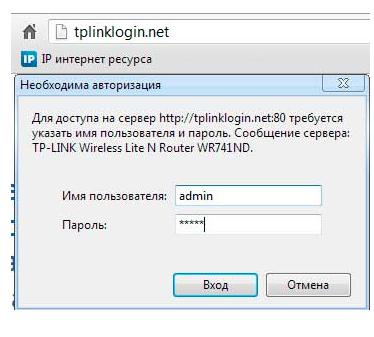 vkhod-v-nastroyki-tp-link-dlya-pereproshivki.png