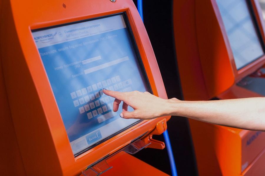 kioski-samoregistracii-v-kolcovo.jpg