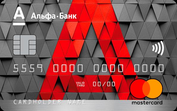 alfa-card_optz-desk.png