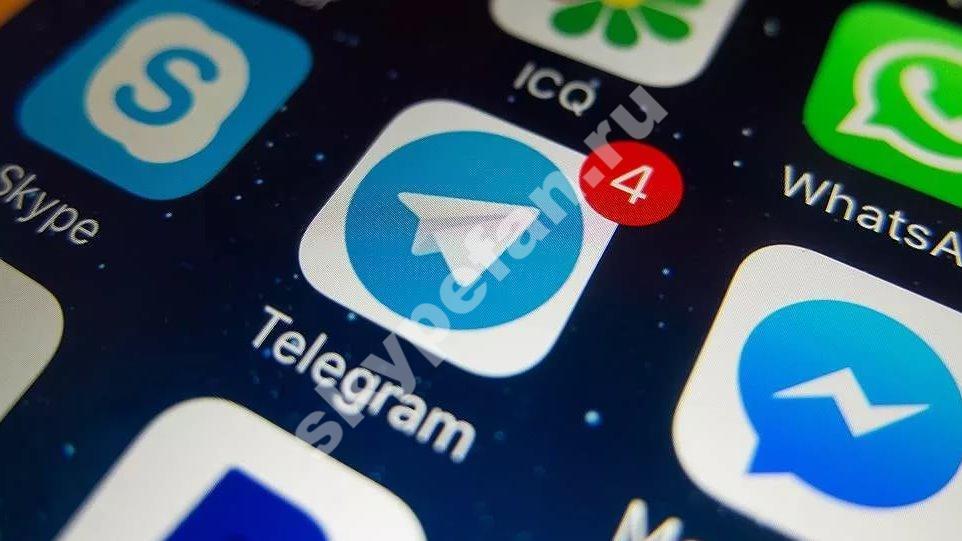 skype8.jpg