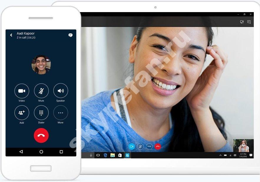 skype-4.jpg