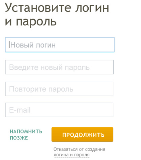 smena-logina-i-parolya-v-sberbank-onlayn.png