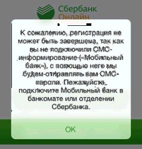 registracija-bez-mobilnogo-banka-1-286x300.png