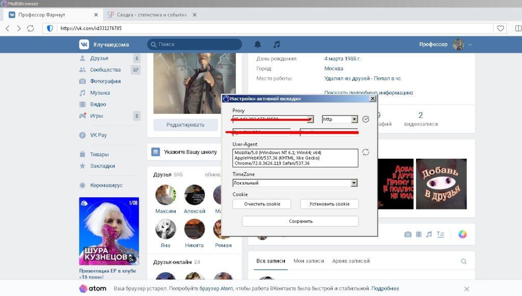 Screenshot_1-1024x582.jpg