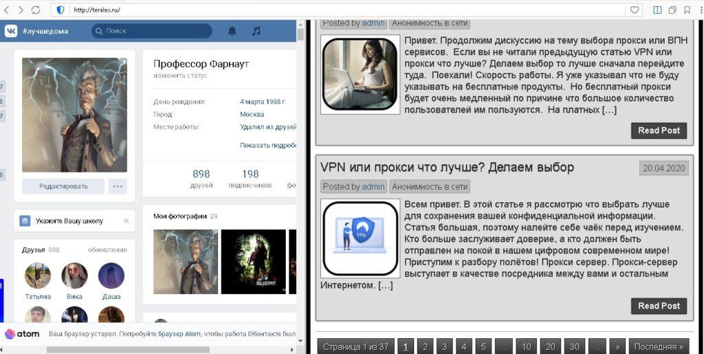 Screenshot_2-1024x515.jpg