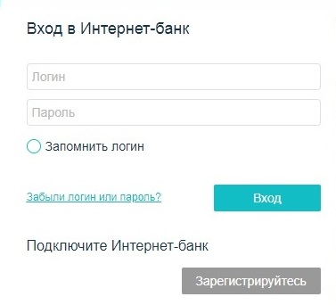 lichnyjj-kabinet-rnkb-banka_5d07fdd93e523.jpeg