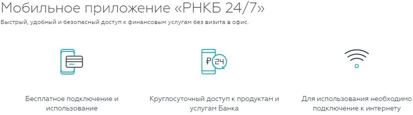 rncb-mobil-plusy.jpg
