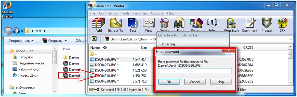 Kak-snyat-password-s-archive-WinRAR-3.jpg