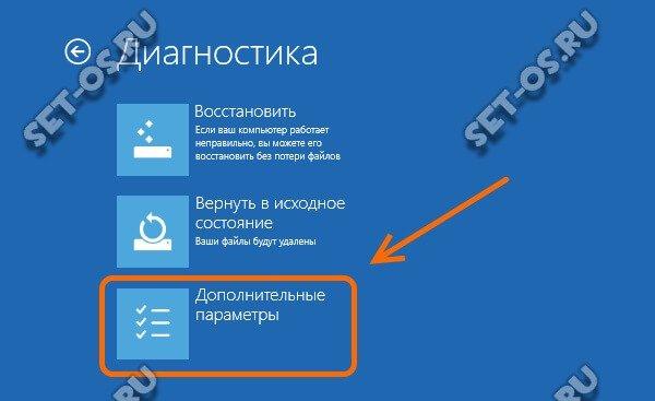 windows-10-diagnostics.jpg