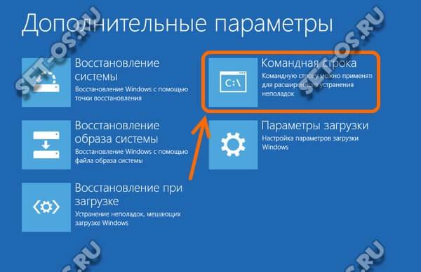 windows-10-diagnostics-advanced.jpg