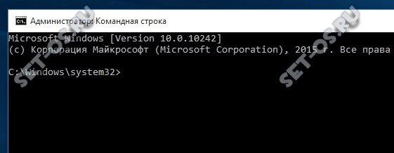 windows-10-command.jpg