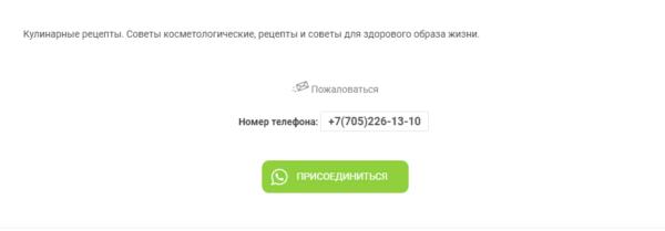 Screenshot-1-600x209.png