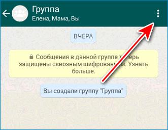 ssilka-na-watsapp-8.png