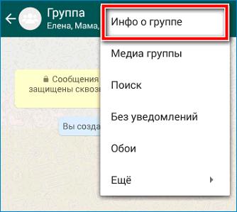 ssilka-na-watsapp-9.png