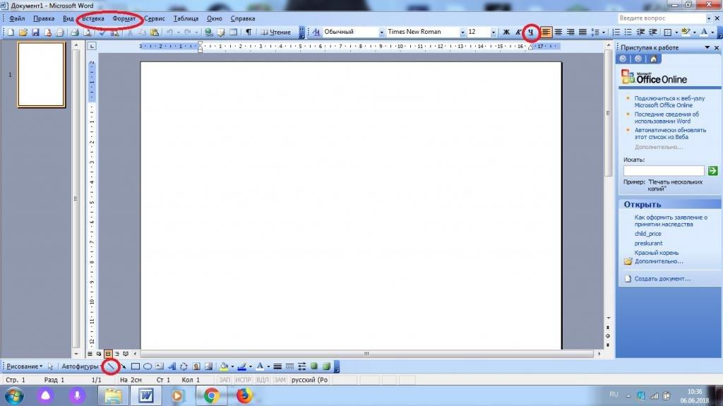 ms-word.jpg