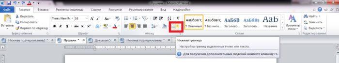 Nahodim-ikonku-Granitsa--e1526489400856.jpg