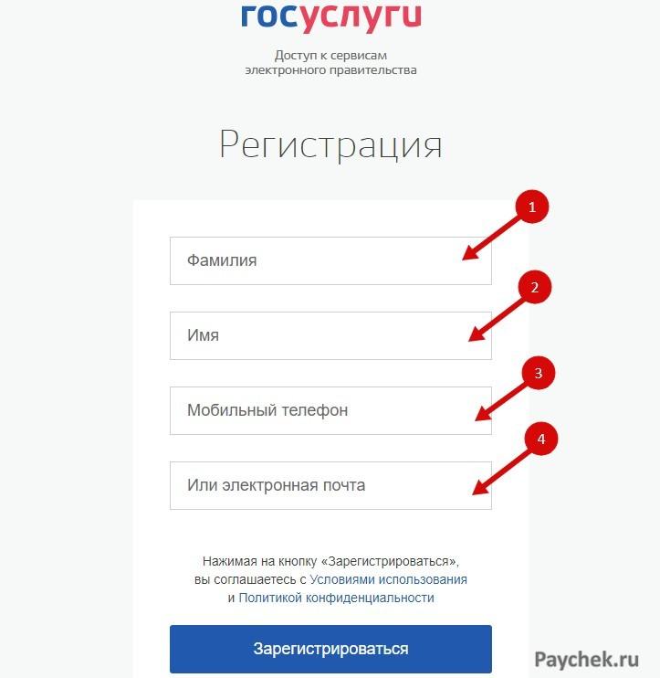 Lichnyy_kabinet_world_of_tanks_oficialnyy_sayt__vhod__registraci_1-8.jpg