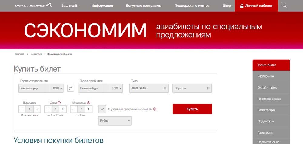 Lichnyy_kabinet_world_of_tanks_oficialnyy_sayt__vhod__registraci_1-6.jpg