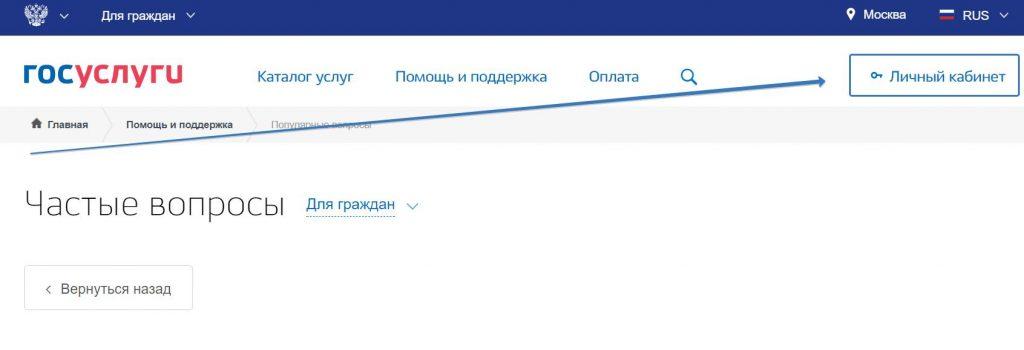 Lichnyy_kabinet_world_of_tanks_oficialnyy_sayt__vhod__registraci_1-15.jpg