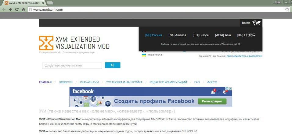Lichnyy_kabinet_world_of_tanks_oficialnyy_sayt__vhod__registraci_1-5.jpg