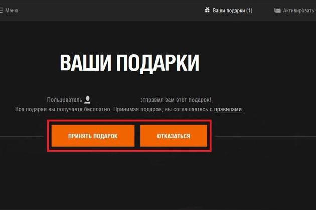 Lichnyy_kabinet_world_of_tanks_oficialnyy_sayt__vhod__registraci_1-2.jpg