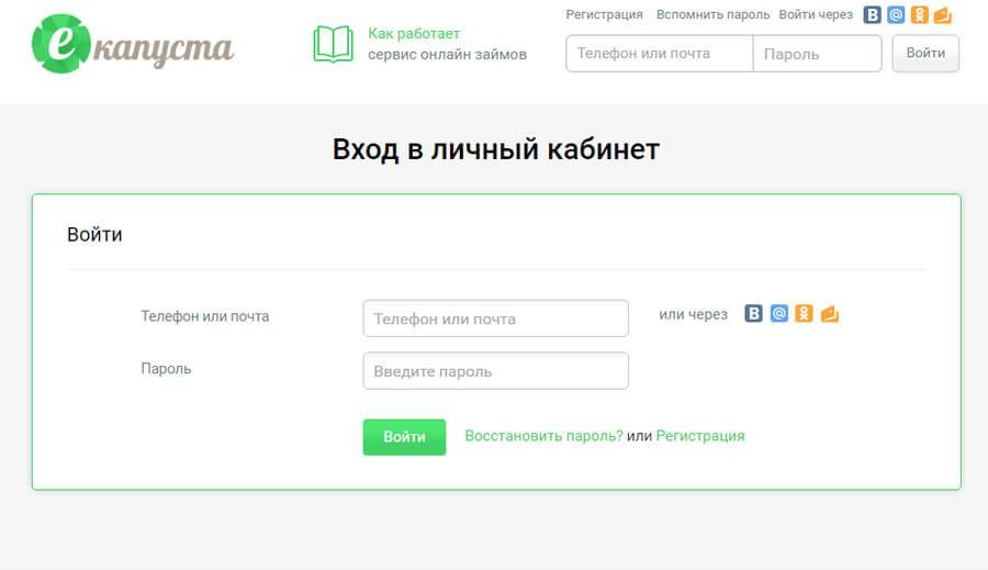 Lichnyy_kabinet_world_of_tanks_oficialnyy_sayt__vhod__registraci_1-9.jpg