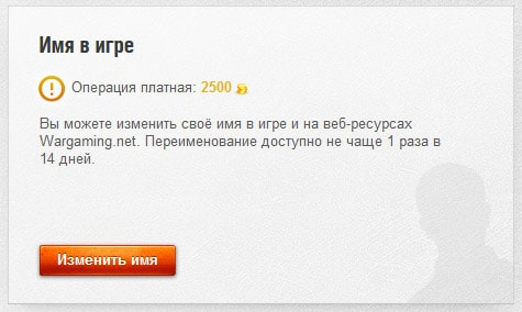 Lichnyy_kabinet_world_of_tanks_oficialnyy_sayt__vhod__registraci_1-16.jpg