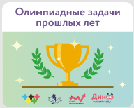 11-uchi-ru-olimpiada-russkiy-s-pushkinym.png