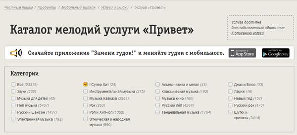 Screenshot_1-3.png