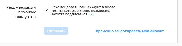 instagram_login_3.png