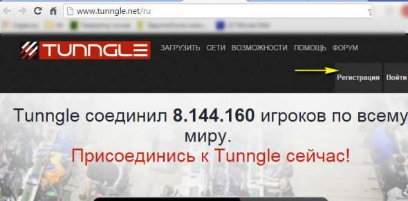 tunngle-1-590x291.jpg