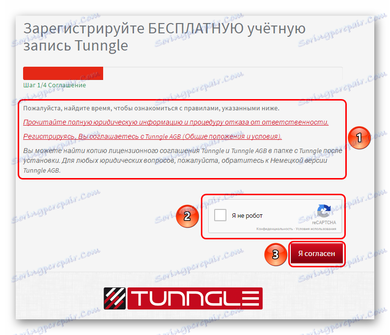how-to-register-for-the-tunngle_2.png