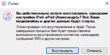 101216_0754_iP8.png