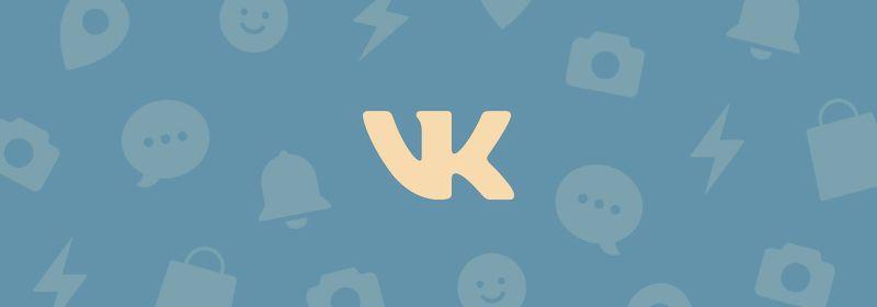 k_z_vk_ot_vzlm_1_slbhmt.jpg
