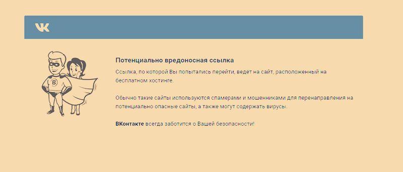k_z_vk_ot_vzlm_3_slbhmt.jpg