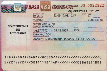 visa-v-Rossiu-turizm-450x301.jpg