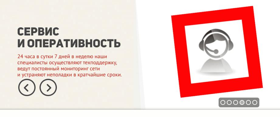 ttk-lichnyiy-kabinet.png