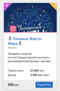 Snimok-ekrana-2019-04-13-v-17.02.12-199x300.png