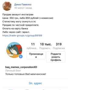 Snimok-ekrana-2019-04-13-v-17.04.56-300x296.png